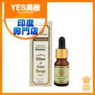 Khadi 迷迭香精油 10ml 新包裝 Herbal Rosemary Essential Oil  印度 【YES 美妝】