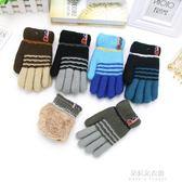 兒童手套女五指女童冬季男童可愛加絨加厚秋冬款保暖小孩學生毛線  朵拉朵衣櫥