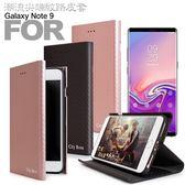 CITY For Samsung Galaxy Note 9 潮流尖端紋路皮套 - 黑 / 玫瑰金