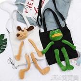 帆布包 新款悲傷蛙帆布包女側背韓版斜跨包學生百搭大容量手提袋 簡而美