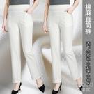 媽媽褲春夏休閒白色棉麻直筒褲大碼高腰長褲中老年夏季薄款女褲子 快速出貨