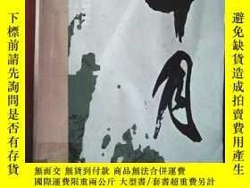二手書博民逛書店十月文學雙月刊2002.4-6罕見三本合售Y239696