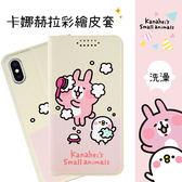 【卡娜赫拉】iPhone XS /X (5.8吋) 彩繪可站立皮套