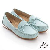 A.S.O 縫線耐走 全牛皮細帶蝴蝶平底鞋 藍