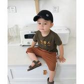 黑五好物節辰辰媽男嬰童裝夏裝一歲寶寶趣味文字社會人短袖T恤百搭嬰兒上衣 春生雜貨
