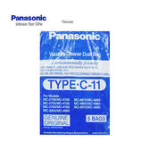 Panasonic 國際牌吸塵器集塵袋【TYPE-C-11】ㄧ包5入裝