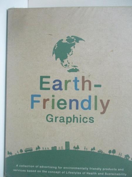 【書寶二手書T5/設計_ELC】Earth-Friendly Graphics_朴清子