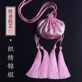 中國風香包香囊宮廷古風艾草薰衣草驅蚊隨身荷包香袋空袋