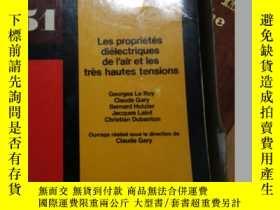 二手書博民逛書店法文原版書,Les罕見propriétés diélectriques de l air et les trés
