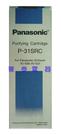 Panasonic 淨水器濾心【 P-31SRC 】PJ-S99 專用