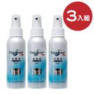 【病毒崩 VirusBom】100ml 噴劑3瓶