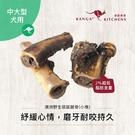 澳洲袋鼠廚房 | 純天然寵物零食【澳洲野生袋鼠腿骨(小塊)】120g/包