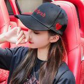 帽子女夏天韓版棒球帽潮人百搭休閒鴨舌帽學生英倫出游防曬遮陽帽 一次元