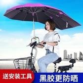 機車遮陽遮雨棚電動機車遮雨蓬棚電動自行車