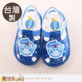 寶寶鞋 台灣製POLI正版寶寶止滑涼鞋 魔法Baby