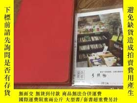 二手書博民逛書店英文原版罕見Practical Risk Management