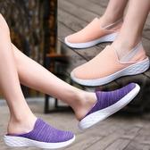 特賣半拖鞋布鞋無跟懶人鞋女帆布可踩后跟兩穿平底包頭半拖鞋百搭韓版原宿韓流時裳