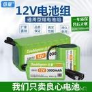 電池12V鋰電池組大容量氙氣燈拉桿音箱太...