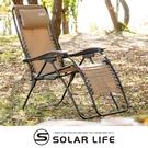 Coleman INFINITY躺椅/CM-33139.折疊露營躺椅 可調椅背 戶外休閒椅 摺疊露營椅 睡椅巨川椅