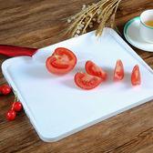 切菜板家用砧板兒童抗菌搟面板塑料