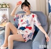 主圖款 睡衣女夏棉質短袖可外穿韓版學生薄款兩件套裝家居服夏天可愛 DR34698【美好時光】