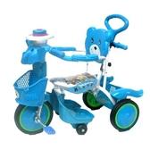 【MIT 精選童車】三輪車系列 - 大象音樂手控三輪車 8029A