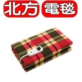 北方【NR-2880T】雙人安全電熱毯 不可超取 優質家電