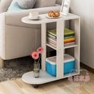 角落櫃客廳沙發邊櫃可移動小茶几簡約現代邊幾角幾臥室簡易床頭櫃家用