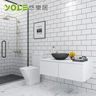 【YOLE悠樂居】浴室自黏耐磨防水防潮磚紋壁紙壁貼(3m)#1330005 壁飾 石紋 石磚 家飾