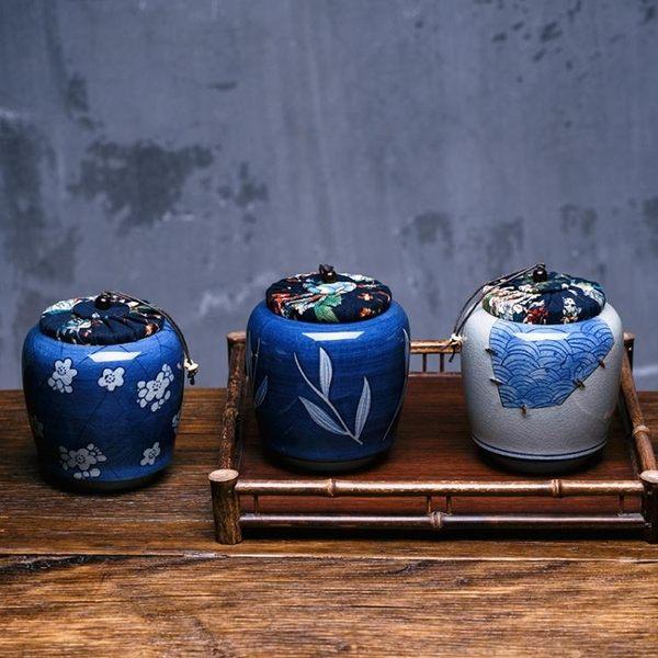 仿古青花瓷手繪裝茶葉罐景德鎮陶瓷茶罐密封罐普洱罐大號存罐 茱莉亞嚴選時尚