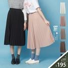 純色素面鬆緊百摺長裙-BAi白媽媽【315097】
