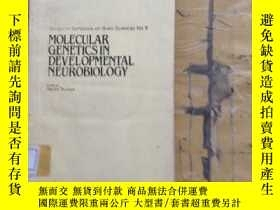 二手書博民逛書店MOLECULAR罕見GENETICSIN DEVELOPMENTAL NEUROBIOLOGYY252403
