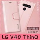 【萌萌噠】LG V40 ThinQ (6.4吋)  韓曼 仿真皮紋側翻皮套 全包軟邊 矽膠軟殼 插卡 掛繩 手機套 皮套