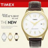 【人文行旅】TIMEX | 天美時 T2N532 INDIGLO 全面夜光指針錶