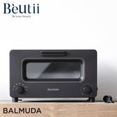 BALMUDA K01J-KG 蒸氣烤麵包機 日本必買 百慕達 烤箱 台灣限定版 黑色 白色