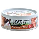 【寵物王國】Cats happy day幸福時光-無穀低敏貓營養主食4號罐(火雞肉+鮪魚+起司)80g