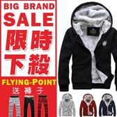 『潮段班』【HJ123102】限時特賣 送褲子  韓版純色加厚加絨胸章徽章連帽夾克外套
