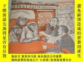 二手書博民逛書店PUBLIC罕見OPINION民意 [精美封面]Y1504 出版