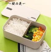 飯盒便當盒 學生韓國帶蓋1層分格微波爐長方形單層日式壽司盒【櫻花本鋪】