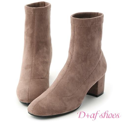 D+AF 潮流主角.素面絨料方頭中跟襪靴*灰棕