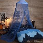 蚊帳1.5m床兒童歐式公主圓頂吊頂吸頂單人床1.2m家用1.8雙人床幔 YTL