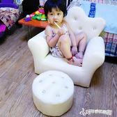 寶寶沙發 兒童沙發卡通女孩公主寶寶沙發椅可愛沙發座椅懶人迷你小沙發禮物 Cocoa