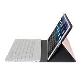 蘋果ipad4藍牙鍵盤保護套全包邊ipad2外殼愛拍的ipad3平板殼a1458老款ipad套 極客玩家