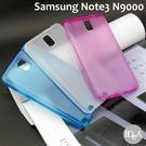 IDEA 三星 SAMSUNG N900...