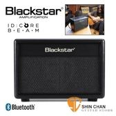 Blackstar ID: Core beam►Blackstar 四合一音箱-頂級音箱/藍芽喇叭 (監聽喇叭 綜合Compo 音箱)