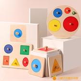 寶寶早教手抓板形狀認知拼圖幼兒童益智玩具1積木2配對男孩歲【小橘子】