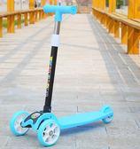 滑板車兒童2-3-6歲男女小孩三四輪溜溜車【洛麗的雜貨鋪】