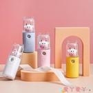 加濕器卡通萌寵補水儀女生加濕器手持USB充電迷你補水儀噴霧 愛丫