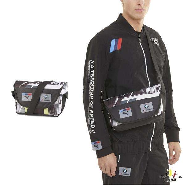 Puma BMW 黑 郵差包 側背包 斜背包 聯名款 大容量 側背腰包 多夾層 運動 信差包 07790001