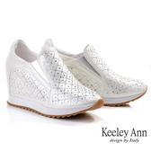 Keeley Ann墊起腳尖愛 唯美水鑽內增高休閒鞋(白色) -Ann系列